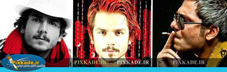 http://pixkade.persiangig.com/image/Pixkade/%D8%B9%D8%A8%D8%A7%D8%B3%20%D8%BA%D8%B2%D8%A7%D9%84%DB%8C/Pixkade.jpg