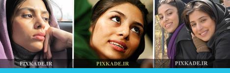 http://pixkade.persiangig.com/image/Pixkade/15/Pixkade.jpg