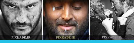 http://pixkade.persiangig.com/image/Pixkade/17/Pixkade.jpg