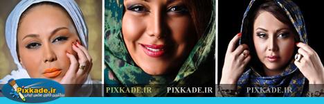 http://pixkade.persiangig.com/image/Pixkade/18/Pixkade.jpg