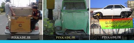 http://pixkade.persiangig.com/image/Pixkade/20/Pixkade.jpg