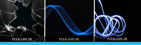 http://pixkade.persiangig.com/image/Pixkade/24/Pixkade.jpg