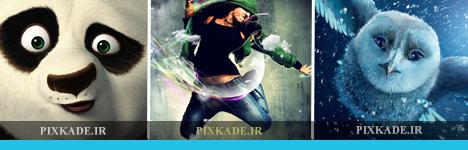 http://pixkade.persiangig.com/image/Pixkade/25/Pixkade.jpg