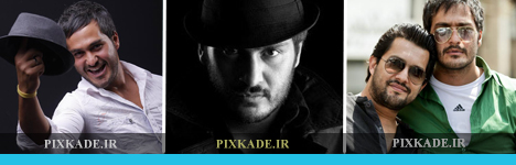 http://pixkade.persiangig.com/image/Pixkade/30/Pixkade.jpg