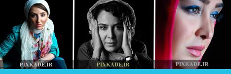 http://pixkade.persiangig.com/image/Pixkade/32/Pixkade.jpg