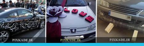 http://pixkade.persiangig.com/image/Pixkade/34/pixkade.ir.jpg