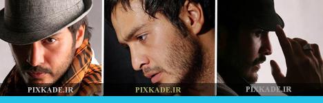 http://pixkade.persiangig.com/image/Pixkade/36/pixkade.ir.jpg