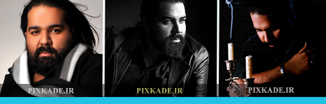 http://pixkade.persiangig.com/image/Pixkade/37/Pixkade.jpg