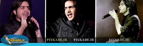 http://pixkade.persiangig.com/image/Pixkade/4/Pixkade.jpg