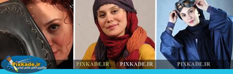 http://pixkade.persiangig.com/image/Pixkade/5/Pixkade.jpg