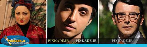 http://pixkade.persiangig.com/image/Pixkade/6/Pixkade.jpg