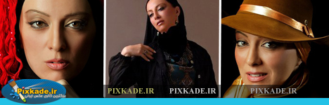 http://pixkade.persiangig.com/image/Pixkade/8/Pixkade.jpg