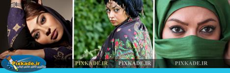 http://pixkade.persiangig.com/image/Pixkade/9/Pixkade.jpg